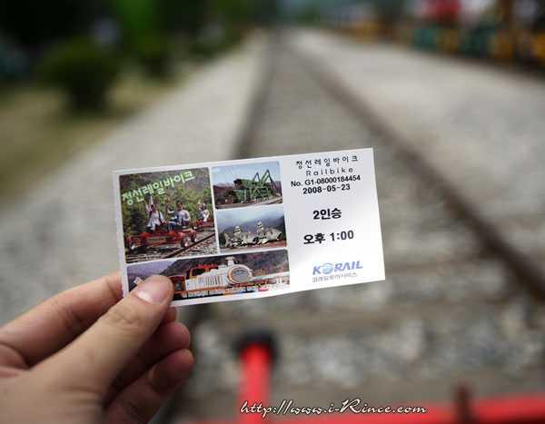 Korean-Rail-Bike-3a