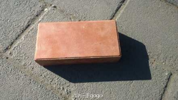 beijing-smog-brick-2a