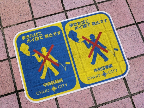 Litteracy: Creative International No-Littering Signs