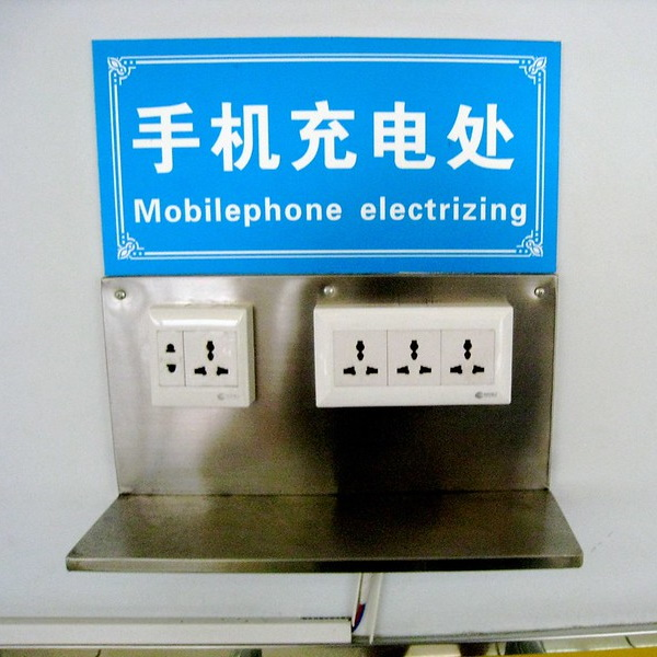 Spark-ling Conversation: 9 Nifty International Phone Charging Stations